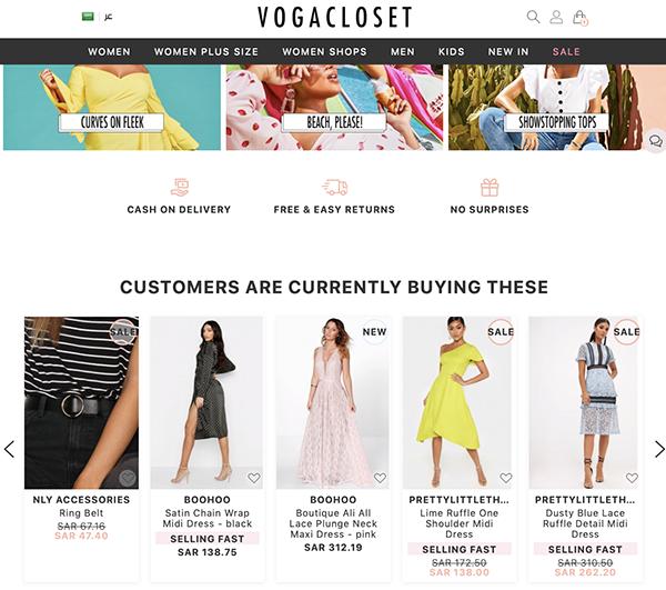 Recommend Panel - Vogacloset